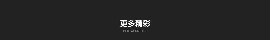 深圳保镖公司服务保障