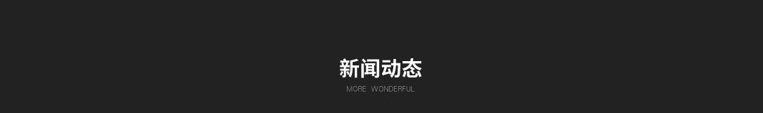 深圳保镖公司行业资讯